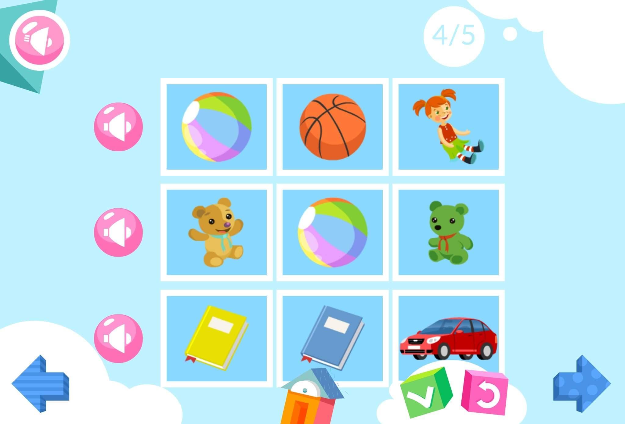 agemsoft-english-playbox-06